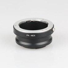 Pentax K пк для Sony NEX E адаптер NEXC3 NEX5N NEX5C NEX7 VG-10