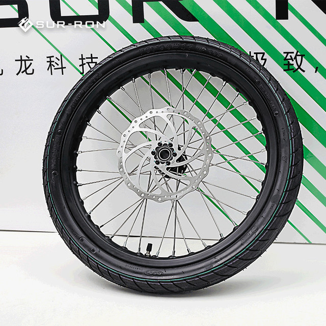 SUR-RON Special road tire set E-Motor Sur-ron Light Bee Electric motocycle off-road electric mountian bicycles  tire kit