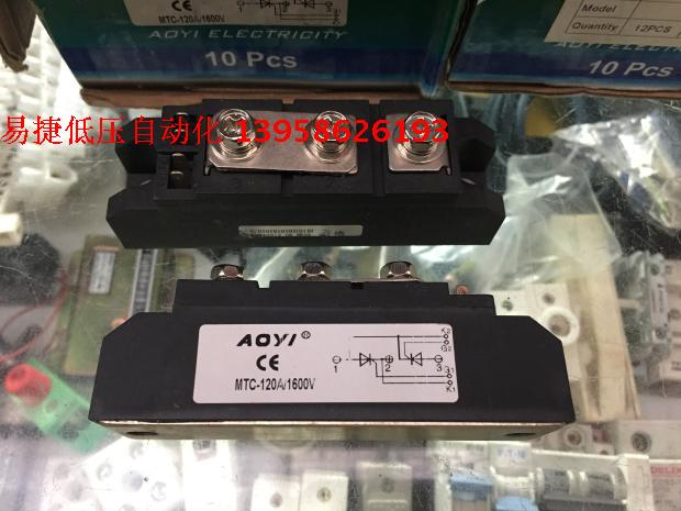 MTC-120A/1600V Common Thyristor Module 120A SCR Module duplo dfc 120a