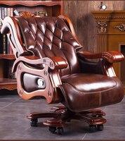 Главный кресло директора. Офисное кресло. Компьютерное кресло может использоваться для массажа boss chair.021