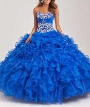 Luxus Rosa Quinceanera Kleider 2016 Schatz-sequined Falten Kristall Blau Prom Debütantin Bonbon 16 Kleider 15 Jahre