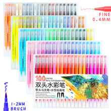 купить 100 Color Art Markers Dual Tips Coloring Brush Fineliner Color Pens Water Marker for Calligraphy Drawing Sketching Coloring Book по цене 338.81 рублей