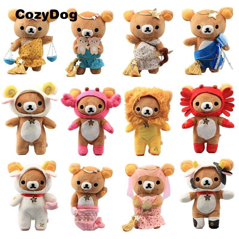 20 cm 12 pièce/ensemble Kawaii Rilakumma Cosplay peluche ours jouet poupée animaux en peluche enfants cadeau jouets pour enfants