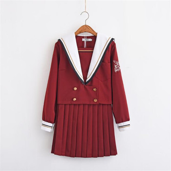 Японская школьная форма модель 3