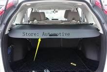 Новинка! Задний багажник защитный щит чехол для Карго Для honda