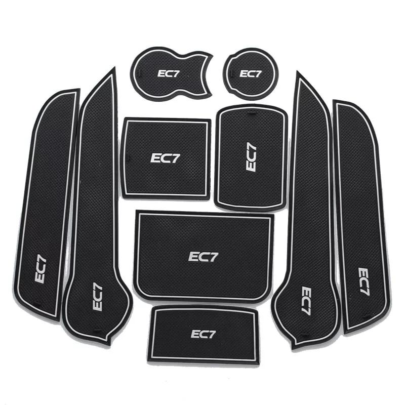 Car Door Gate Slot Non-slip Mat,cup Holde For 12-13 Year Geely Emgrand 7 EC7 EC715 EC718 EC7-RV EC715-RV EC718-RV  Emgrand-RV