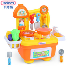 Beiens Brand Toys Kids Girl Pretend Play Family Kitchen Toys DIY Garfield Cat Happy Kitchen Pink Kitchen Cooking Set