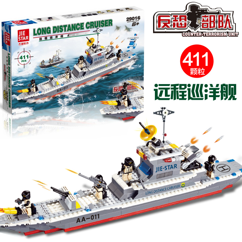JIE STAR 29016 DIY Educational plastic children toys sea cruiser 411pcs Building Block Sets jie star 29012 swat truck 302pcs diy educational plastic children toys building block sets
