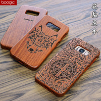 Luxury Real Wood Phone Case For Samsung S8 High Quality Embossed Phone Cover For Samsung S8