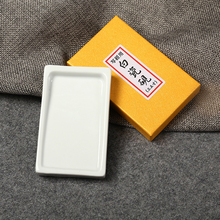 high-quality White Ceramic Palette for Painting Calligraphy Traditional Ink Stone Art Supplies Stationary