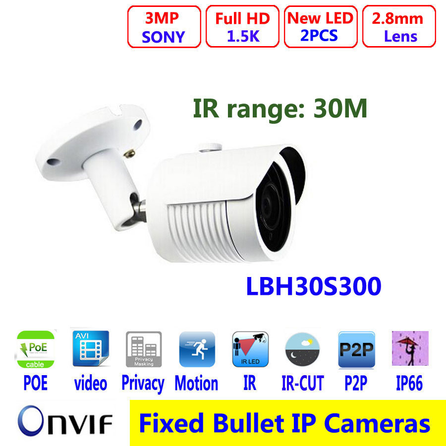 POE HD 3MP Megapixel IP Bullet Camera P2P Netowrk CCTV Outdoor Security 2pcs Led  IR Night Vision 30M IR range hd bullet ip camera 4mp outdoor with poe big size 2 8 12mm lens cctv security camera realtime ir long range 90m night vision
