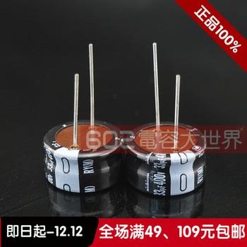 20PCS/50PCS Japan nichicon electrolytic capacitor 400v33uf chunky capacitor RY series 25*12 power capacitor Free shipping 50pcs japan nichicon original ps electrolytic capacitor 35v47uf 6x11 free shipping