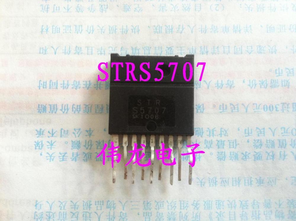 1pcs/lot STR-S5707 STRS5707 ZIP In Stock