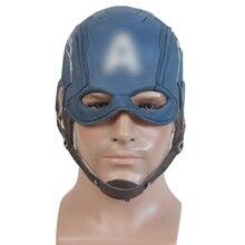 лучшая цена Captain America Cosplay Mask Superhero Civil War Endgame Latex/PU Helmet Steven Rogers Halloween Party Costume Accessories Props