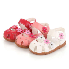 Girls Hollow-Out Flower PU Leather