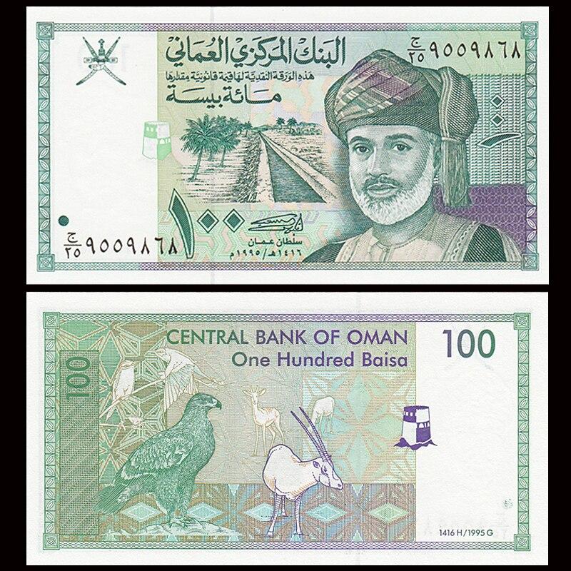 Oman 100 Baisa, LOT 1/5/10 PCS,1995,  P-31, UNC, Uncirculated, ,Exit Circulated, Collection, Gift,  Asian, Original, Paper Notes