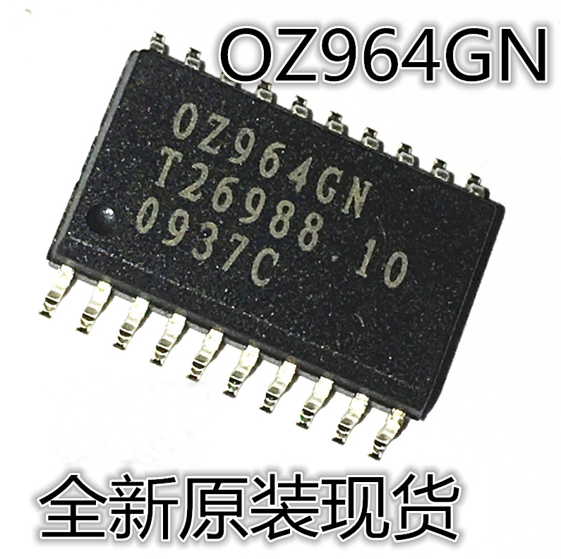 Si Tai & SH OZ964GN интегральная схема