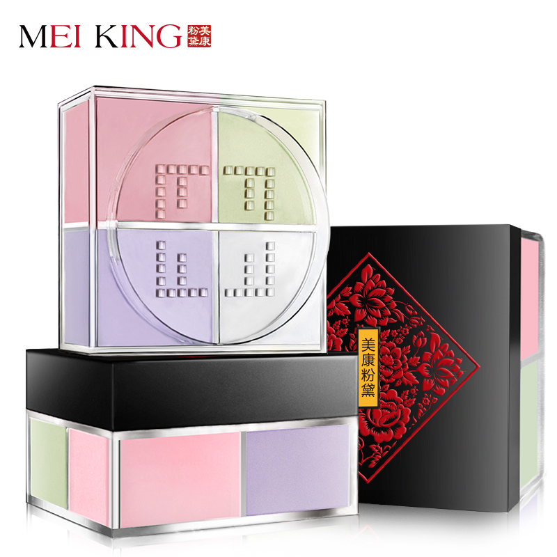 Matte Face Loose Setting Powder Primer Oil Control Face Concealer Skin Finish Mineral Powder Translucent Foundation MEIKING graftobian face powder translucent объем 20 г