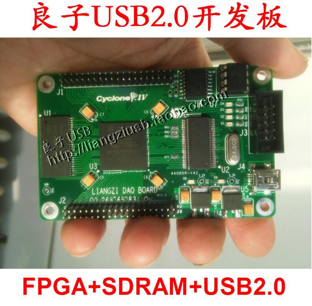 USB2.0 development board EP4CE10 data acquisition camera AD7607 MT9M001