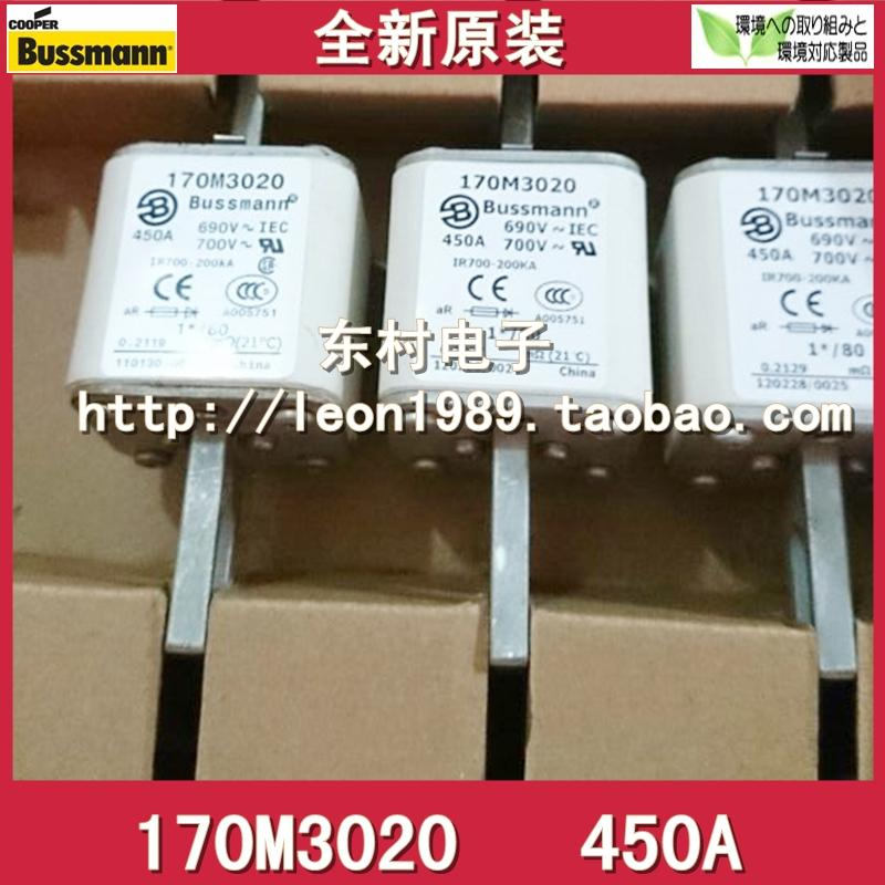 United States Cooper Bussmann fuse 170M3020 170M3018 450A 690V fuse подвесной светильник reccagni angelo l 2442 g