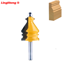 1PC 8mm Shank Architectural Molding Router Bit Line knife Woodworking cutter Tenon Cutter for Woodworking Tools цены онлайн