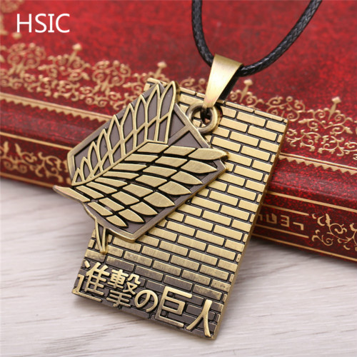 HSIC 2015 Anime Attack On Titan Shingeki no Kyojin Cosplay Necklace Jewelry Wing Pendant Necklace Recon Corps Dropshipping 10500