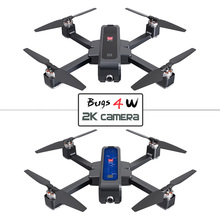 цена на 2019 New Mjx Bugs 4w B4w Gps Brushless Foldable Rc Drone 5g Wifi Fpv With 2k Camera Anti-shake Optical Flow Rc Quadcopter Vs F11