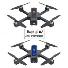 2019 nouveau Mjx Bugs 4w B4w Gps sans brosse pliable Rc Drone 5g Wifi Fpv avec 2k caméra Anti secousse débit optique Rc quadrirotor Vs F11