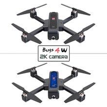 2019 yeni Mjx Bugs 4w B4w Gps fırçasız katlanabilir Rc Drone 5g Wifi Fpv ile 2k kamera anti shake optik akış Rc dört pervaneli helikopter Vs F11