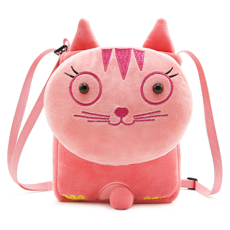 7e1e435a7f Cute Baby School Bags Soft Plush Fabric Cartoon Cat Design For Kids Boys Girls  Crossbody Shoulder