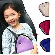 Аксессуары для детских автокресел, нагрудный ремень и ремень с регулировкой ISOFIX, чехлы для детских ремней и ремней, адаптеры, защитные накладки, Прямая поставка