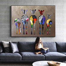 Abstract Zebra Canvas Art Paintings On The Wall Colorful Animals Art Prints African Animals Art Pictures For Living Room Wall(China)
