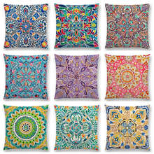 boho colorful flowers pink rainbow vibrant floral mandalas pattern design enthusiasm prints cushion cover sofa throw pillow case - Designer Throw Pillow