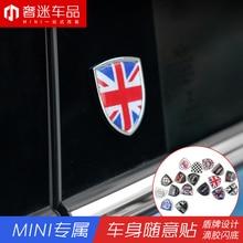 Автомобильный значок Металлическая Эмблема Стикеры Декоративные наклейки для Mini Cooper S JCW один Countryman, Clubman F55 R60 F60 автомобиля Средства для укладки волос
