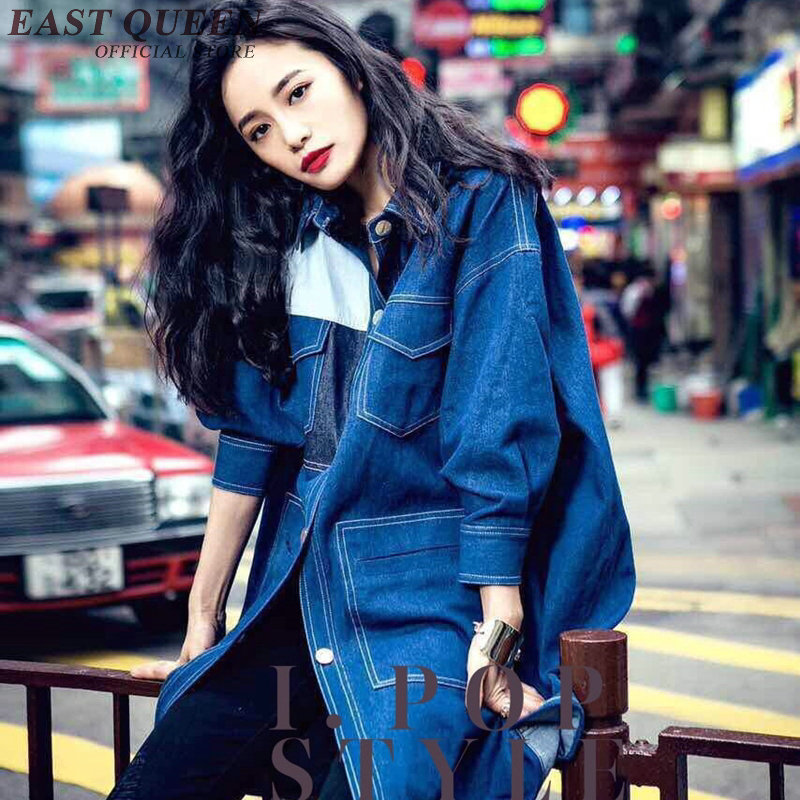 Coat female spring denim blue harajuku 2016 women fashion oversized boyfriend coat ladies sexy boyfriend denim
