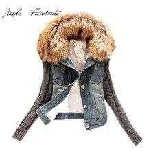 Casaco Feminino Winter Women Fashion Denim Jacket Movable Furs Collar Wool Coat Bomber Jacket Jean Women Basic Coats