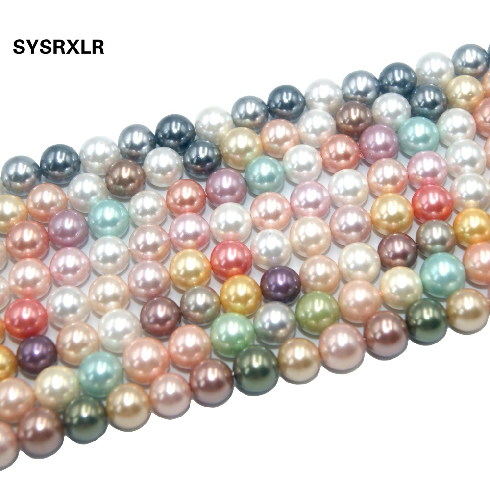 """++ 8-14 mm Naturel Violet Sea Shell Pearl Loose Beads 15/"""" AAA"""