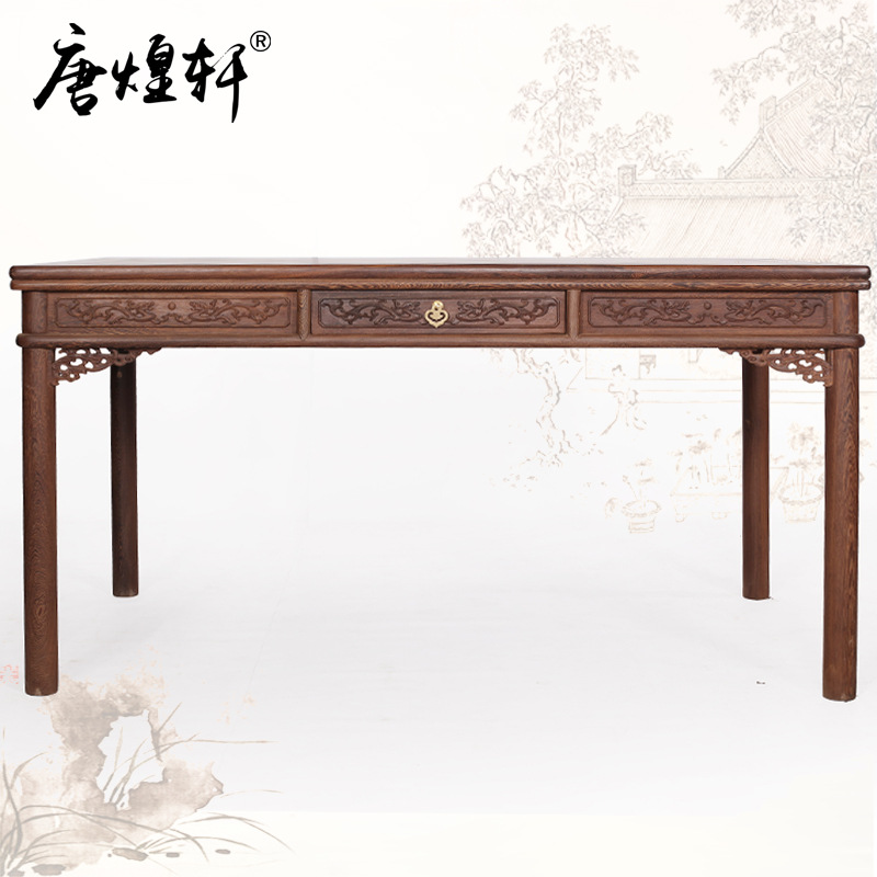 Tang Huangxuan Classical Mahogany Furniture Carved Wooden Wings Wood Chinese Antique Table Table