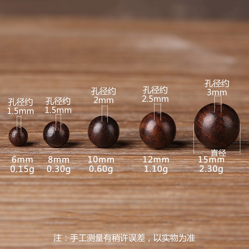 Lot of 100 round wooden beads 6mm Dark Brown