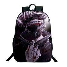 Tokyo Ghoul 3D Backpacks (32 Models)