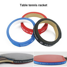2pcs Table Tennis Racket Paddle Protection Sponge Tape Accessories Anti-collision Protector Ping Pong Racket Sides Protect Tape(China)
