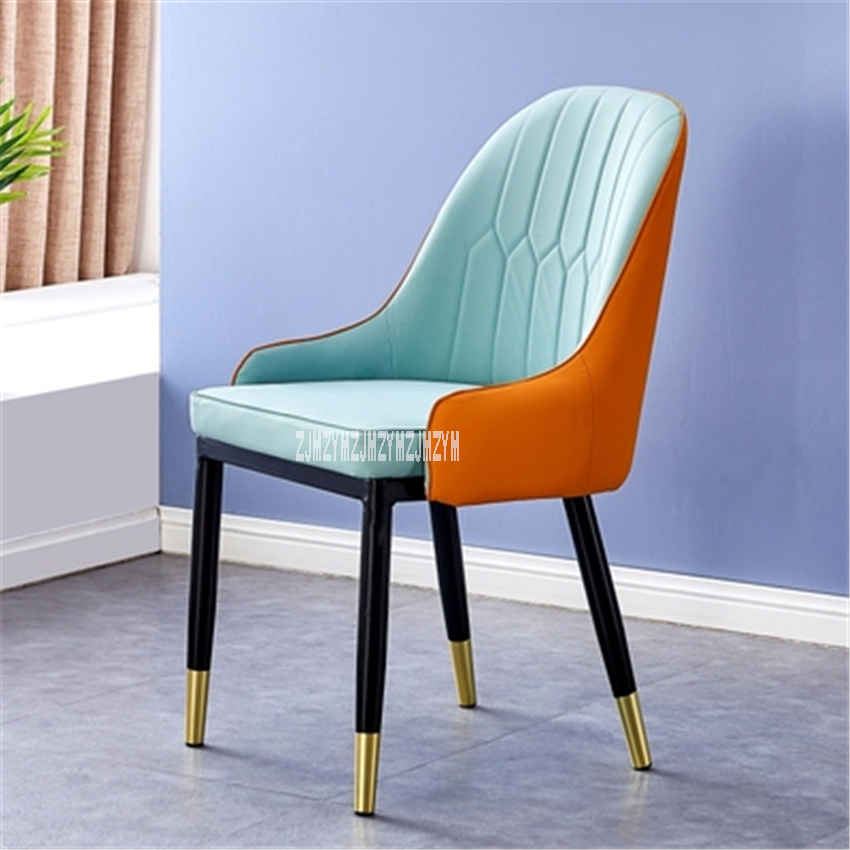 001 Dining Chair Backrest Leisure Chair Modern Casual Chair Simple Easy Chair Leather Negotiation Chair Iron Leg Casual Chair