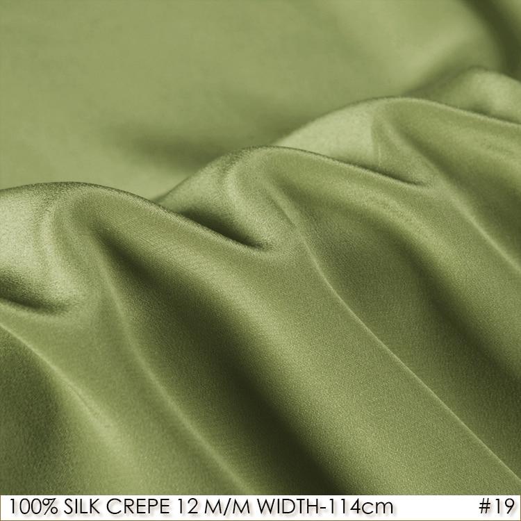 SILK CREPE DE CHINE 114cm width 12momme/100% Natural Mulberry Silk Fabric DIY Matt Color Women Evening Dress Light Olive NO 19