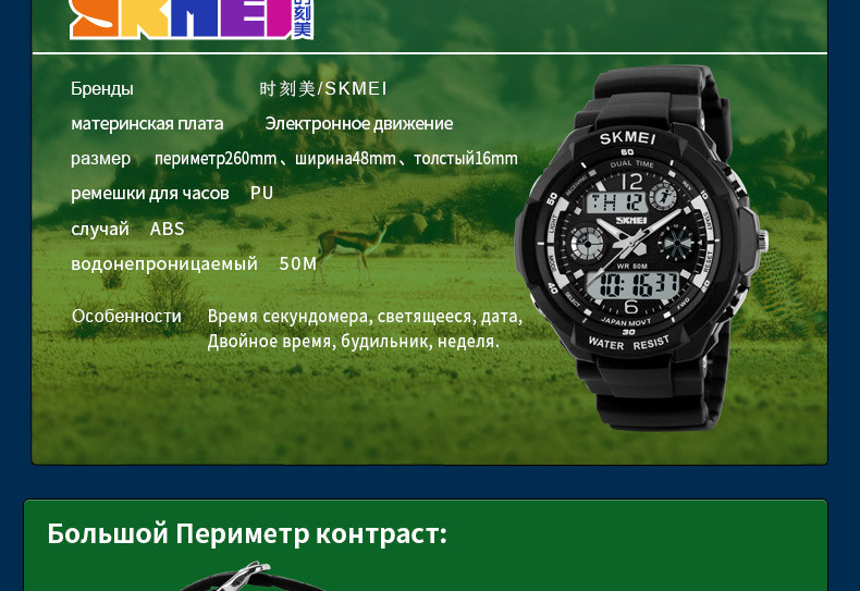 0931-Russian_14