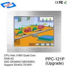 Низкая цена 12,1 «все в одном компьютере промышленной Панель PC Поддержка Беспроводной 3g и Wi-Fi модем с XP/ win7/Win10/Linux Системы для POS