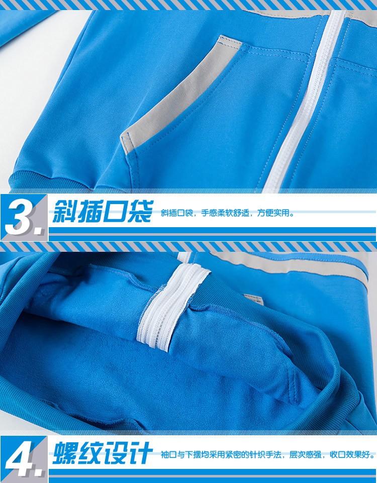 HU578 (35)