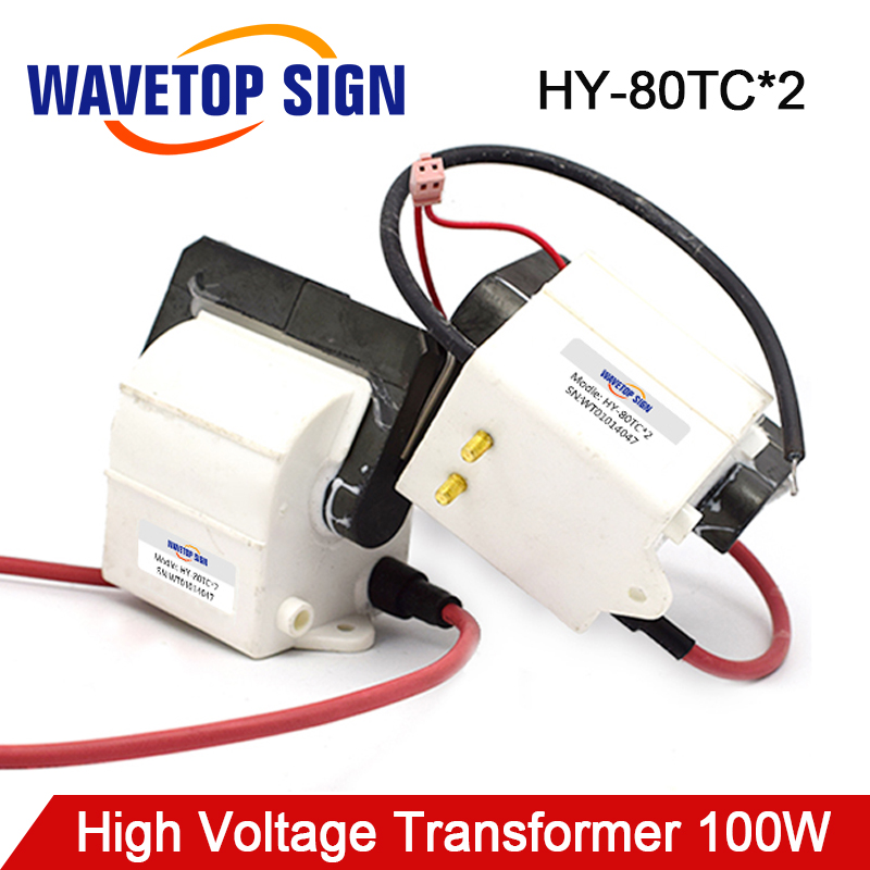 High Voltage Flyback Transformer HY-80TC*2 100W use for 100w laser power supply цена 2017