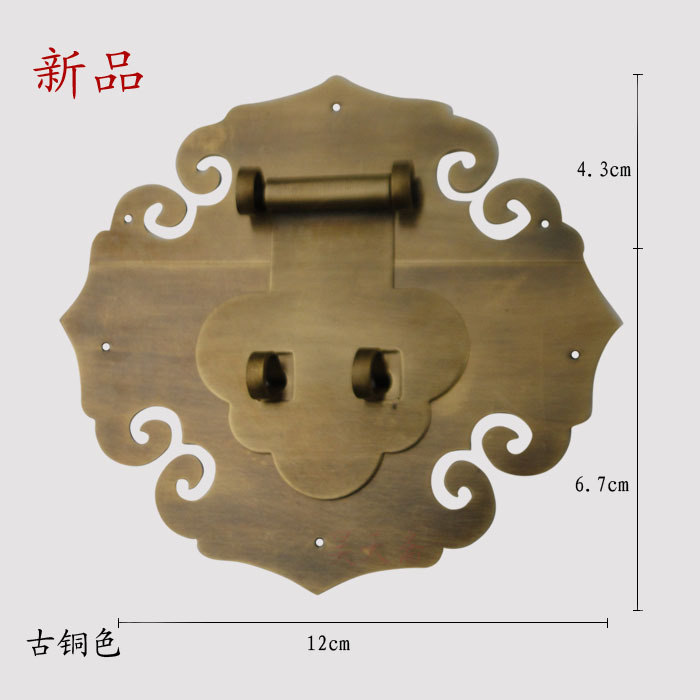 [Haotian vegetarian Chinese antique Ming and Qing Zhang Muxiang] bronze copper fittings suitable for 55-80CM zhang l watching the movie and learning chinese shower book