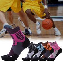 High-quality Towel Bottom Thickened Knee-high Socks Cycling Men Anti-sweat Outdoor Sports Running Basketball Sport