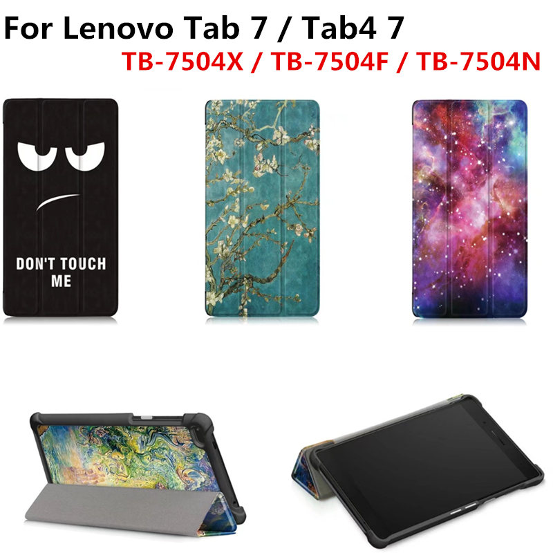PU Leather Slim Print Stand Protective Skin Case  for Lenovo tab 4 7 / Tab 7 7504 TB-7504F/TB-7504N/TB-7504X 7.0'' Tablet Cover 2017 new for lenovo tab2 a8 pu leather stand protective skin case for lenovo 8 inch tab 2 a8 50 a8 50f tablets cover film pen